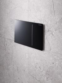 die neue leichtigkeit am wc haustechnikdialog. Black Bedroom Furniture Sets. Home Design Ideas
